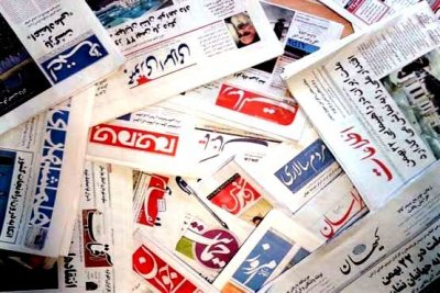 عیدی دولت به روزنامهنگاران و رسانههای مکتوب