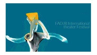 دبیر سی و نهمین جشنواره بینالمللی تئاتر فجر معرفی شد