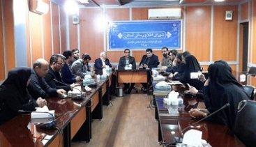 لزوم تخصیص بودجه به شورای اطلاعرسانی استان